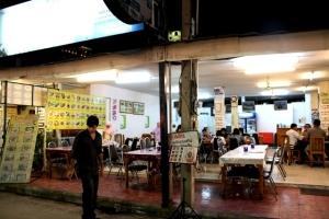 Roummit - spacious restaurant