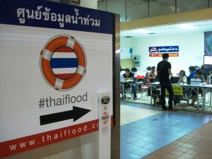 Thaiflood.com provides latest update on flood in Thailand 2011